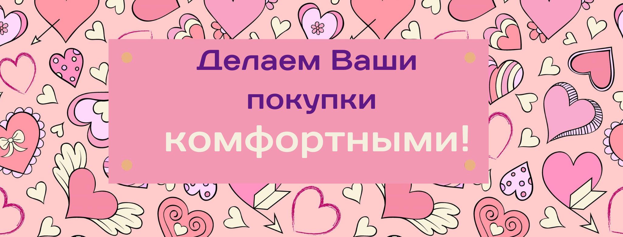 Красногорск - Для Двоих 18+