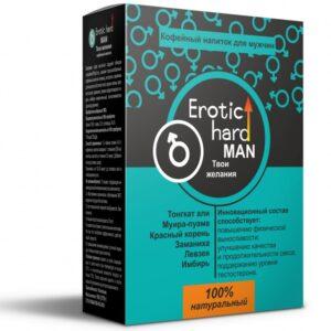 5058eh Erotic hard Мужской Кофейный Напиток для потенции