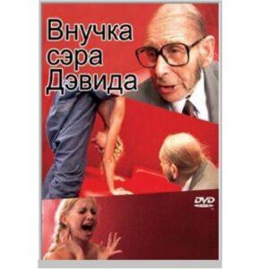диск DVD Логинов С в ассортименте